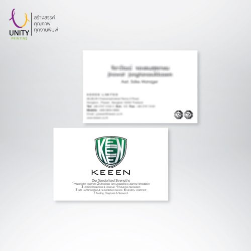 Business Card-Unity