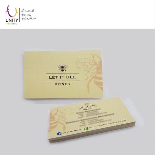 ตัวอย่างงานพิมพ์นามบัตร Unity printing
