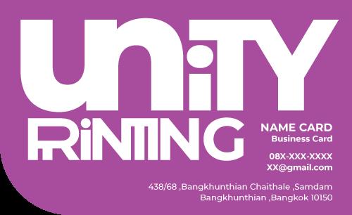 แบบ นามบัตร unityprinting AW-16